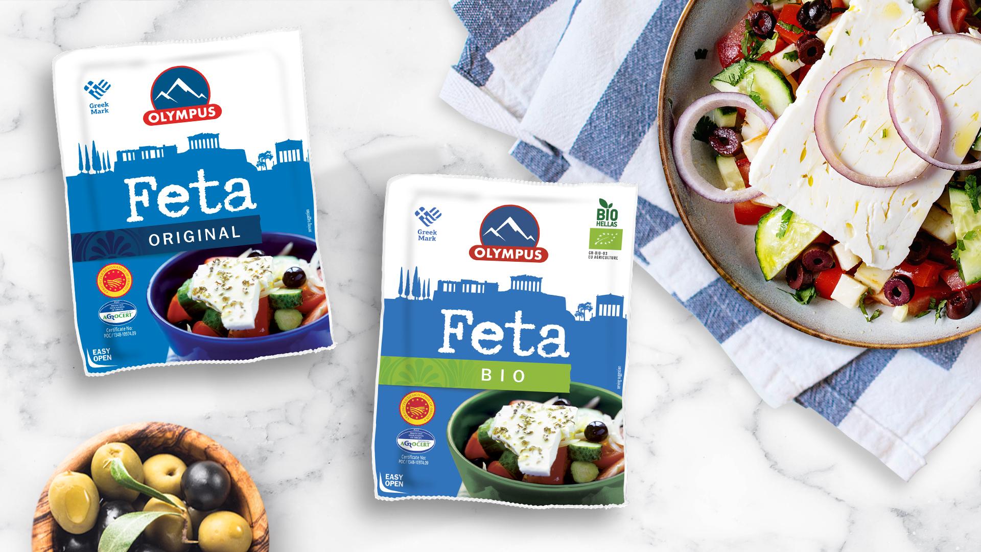 Image Feta Cheese