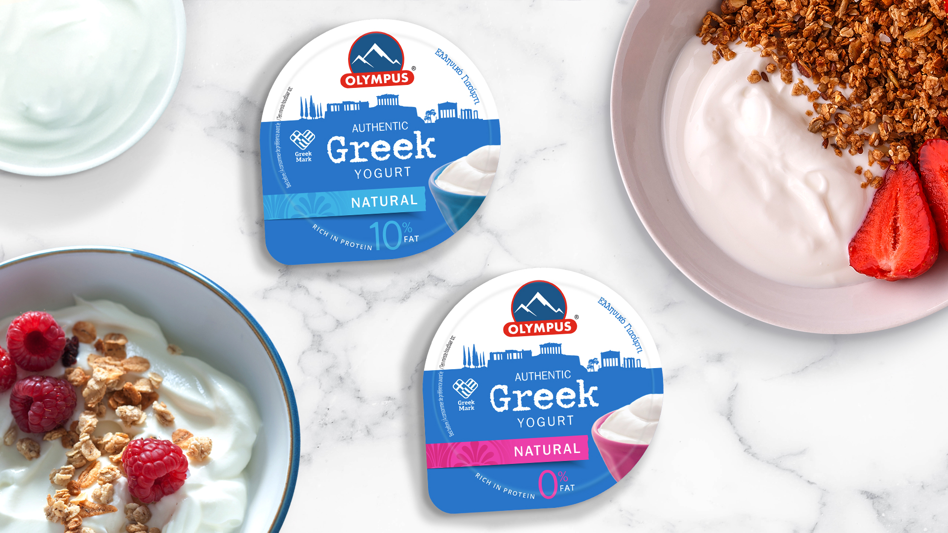 Image Plain Yoghurt