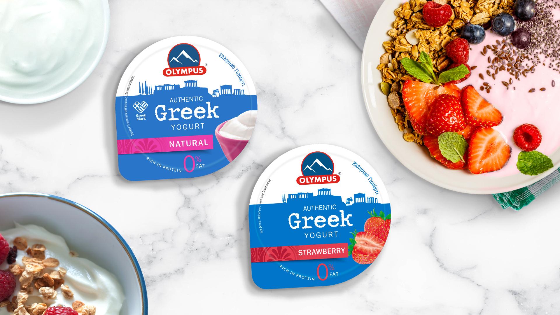 Image Yogurt